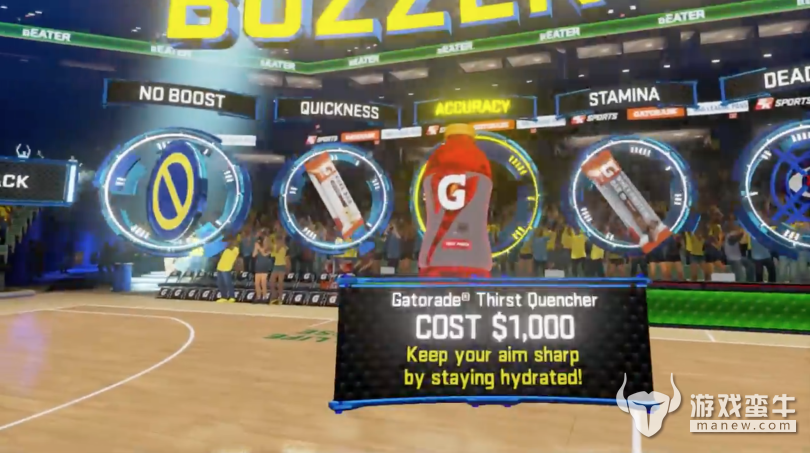 nba-2kvr.png