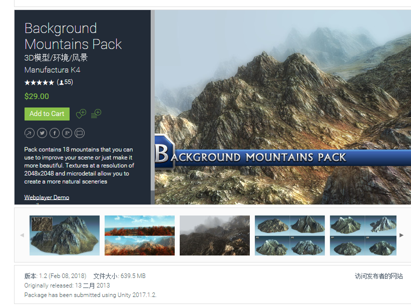 Background Mountains Pack山地模型