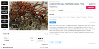 HEROIC FANTASY CREATURES FULL PACK Volume 2